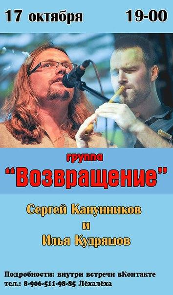 Канунников