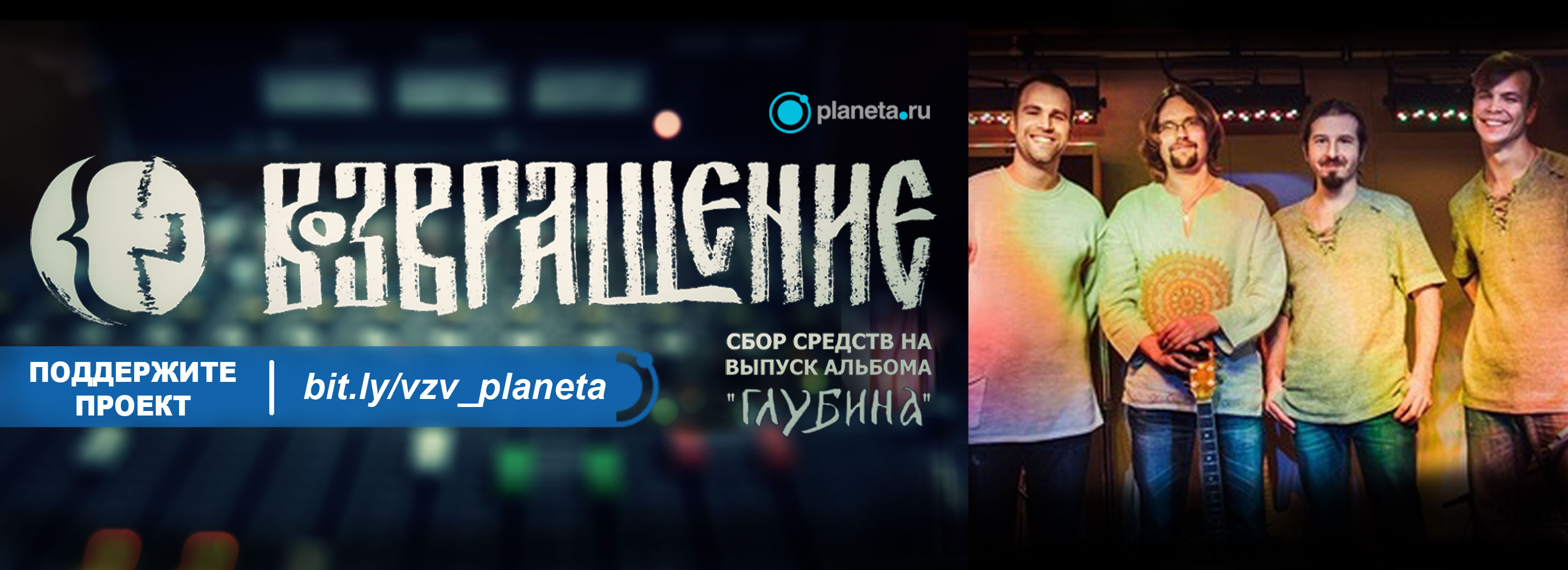 <div style='text-align:right'>Новый альбом &quot;Глубина&quot;</div>